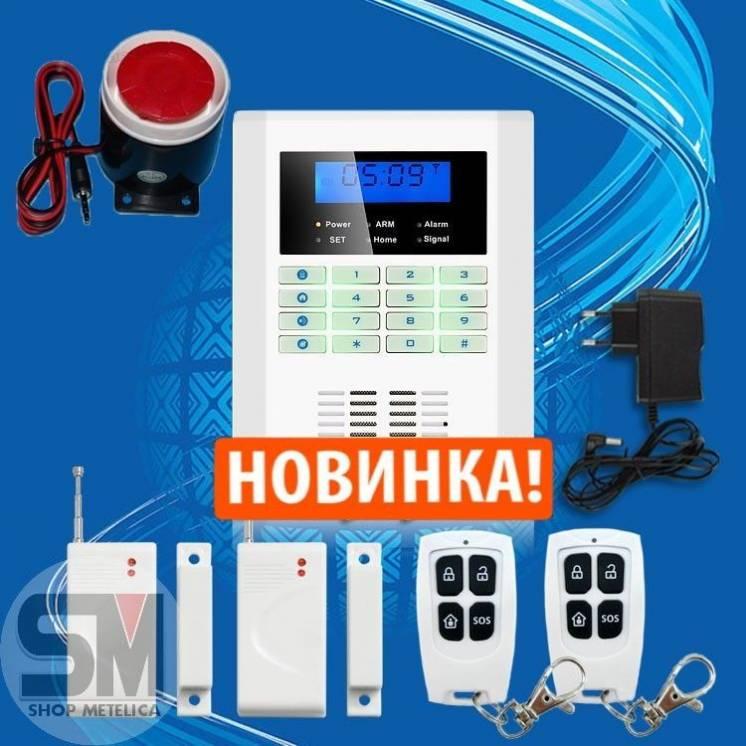 Сигнализация GSM PSTN Security Alarm System (rus)