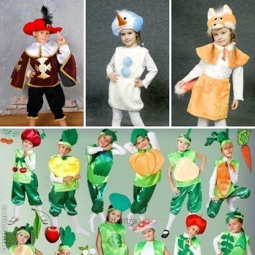 карнавальные костюмы,овощи,звери,сказочные персонажи,маски,парики,