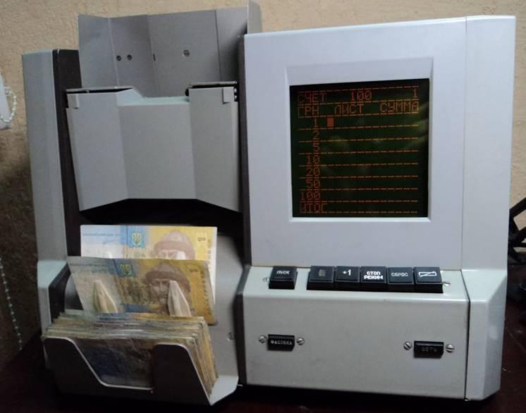 Счетчик банкнот Банкнота 1, купюросчетная машинка