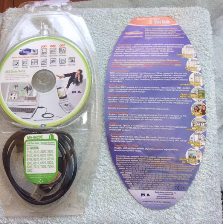 Продам USB кабель для телефонов NOKIA.