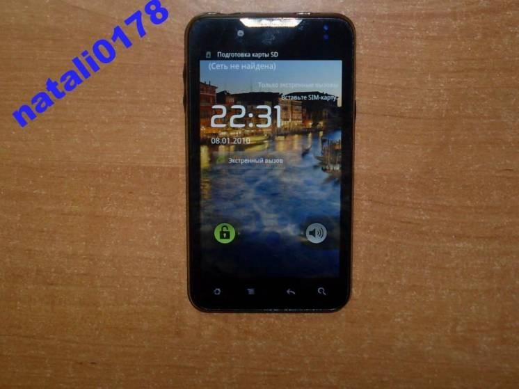 2 sim Смартфон Neoi 588+карта памяти 4 Гб! (Турция)