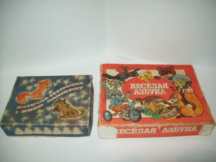 Кубики СССР 2 набора картон дерево