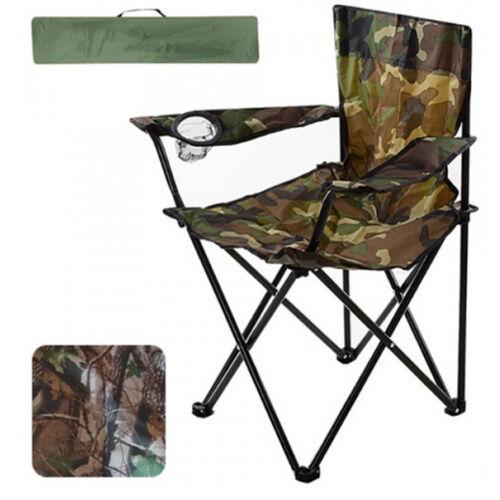 Кресло раскладное STENSON Паук с подстаканником 50 х 50 х 80 см