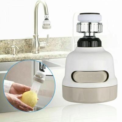 Экономитель воды NBZ Water Saver NEW 360 градусов, насадка