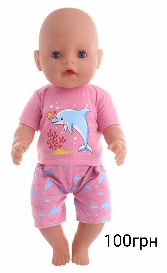 Одежда для кукол беби борн  Zapf Creation