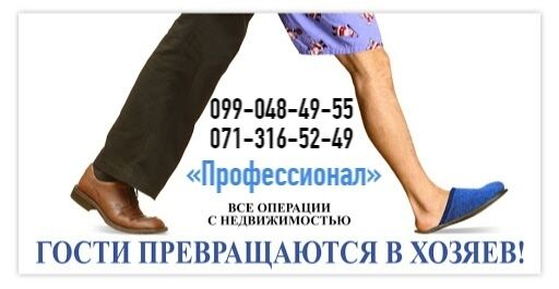 Продается 2-комн. кв. Ханженково 8/10 торг