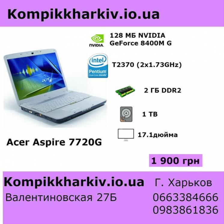Двухъядерный ноутбук Acer 7720G