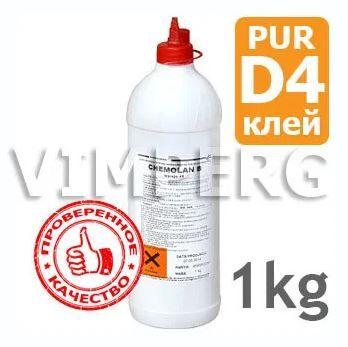 Клей полиуретановый D4 для дерева Chemolan (Чемолан) В45, В47, 4М.