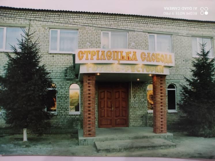 Продам действующую гостиницу в п.Меловое Луганская обл. (Украина)