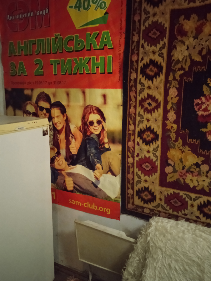 Сдам комнату студенту можно иностранцу