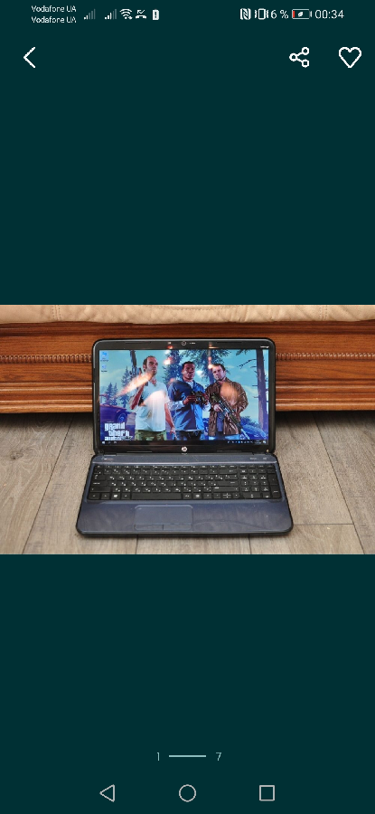 Игровой ноутбук 4 ядра