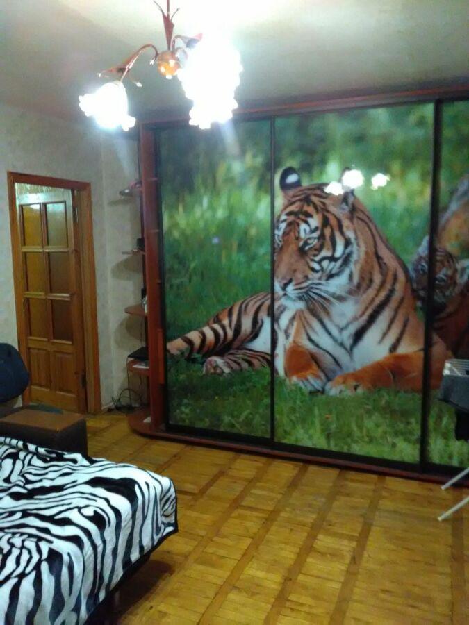 Продам 1-к квартиру Павлово Поле, Клочковская