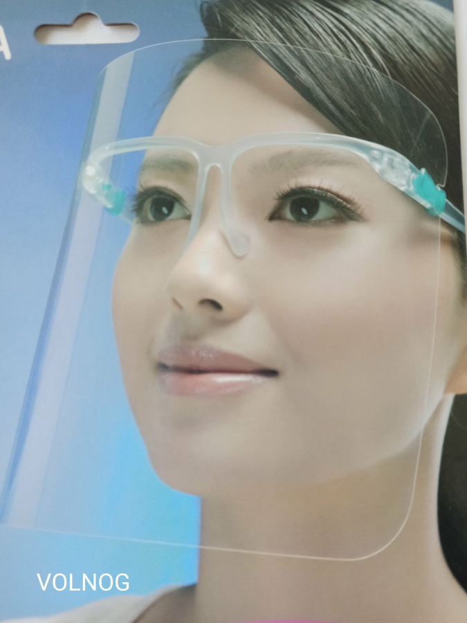 Маска экран щит защита для лица