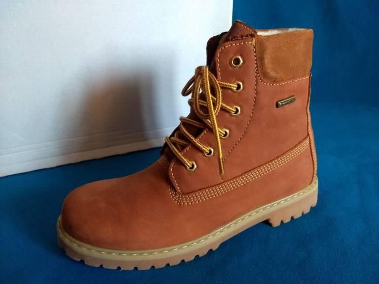 Зимние ботинки на мальчика Daumling, размер 35