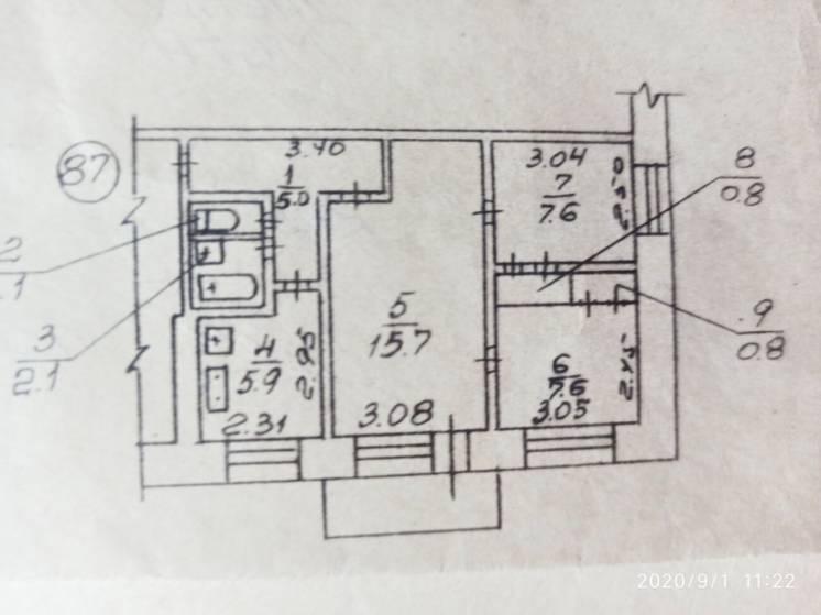 Двухкомнатная квартира на Г. Сталинграда (Кирова/Гавриленко)