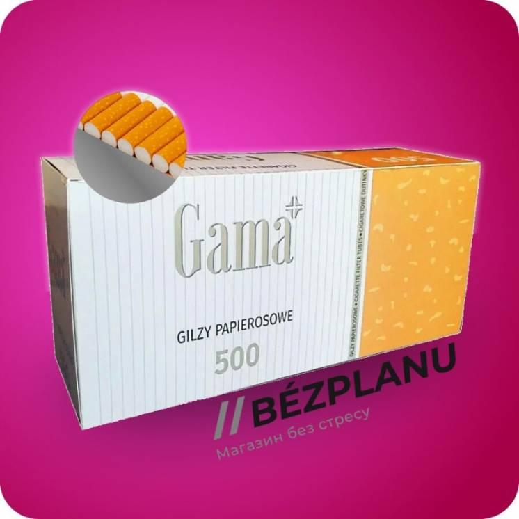 Гильзы для сигарет GAMA