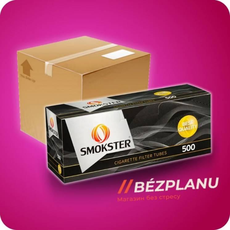 Сигаретные гильзы SMOKSTER