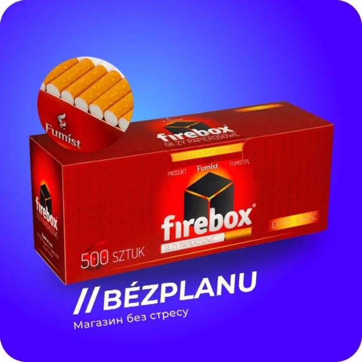 Гильзы для сигарет FireBox