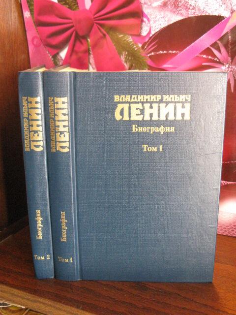 Владимир Ильич Ленин, Биография в 2 томах, 1985г.