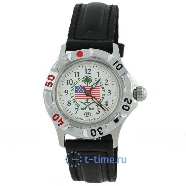 продам командирские часы мужские