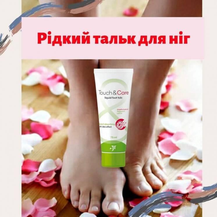 Рідкий тальк для ніг