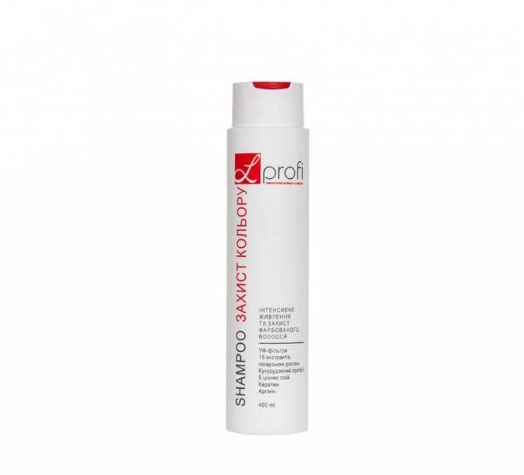 Шампунь для защиты и питания крашеных волос (400 мл.)