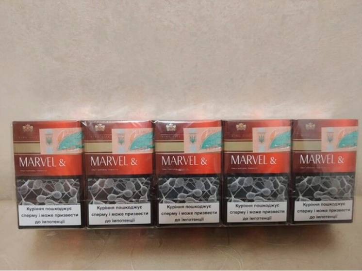 Сигареты оптом цена от производителя дешевые жидкости для электронных сигарет купить