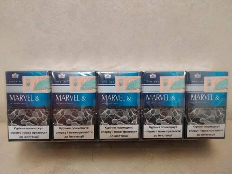 Сигареты оптом от производителя самара сигареты оптом в ижевске самые дешевые цены