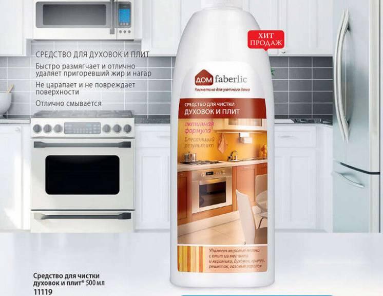 Faberlic Home концентрированное средство для чистки духовок и плит 500