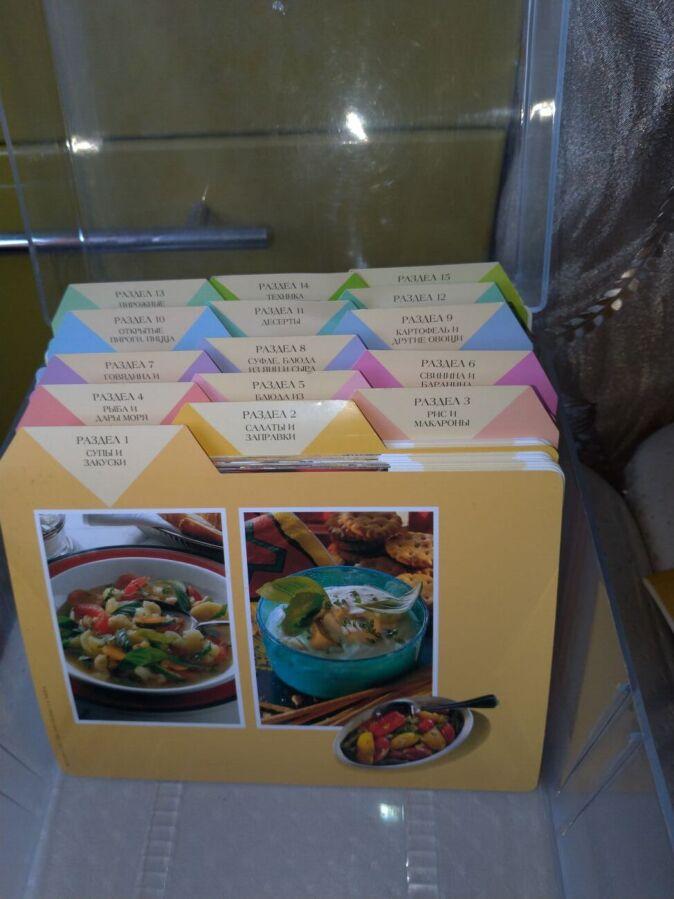 продам иллюстрированную картотеку кулинарных изделий