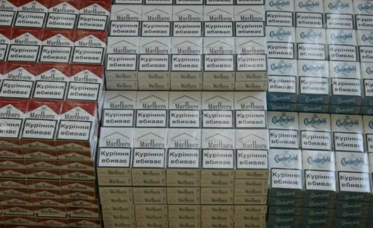 Сигареты опт от производителя заказать оптом hqd электронные сигареты