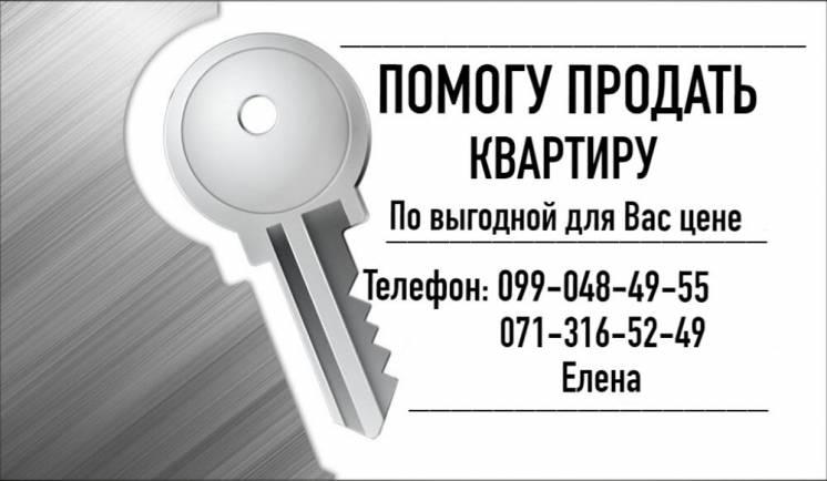 Продается 1-комнатная квартира в районе Пушки 2/5