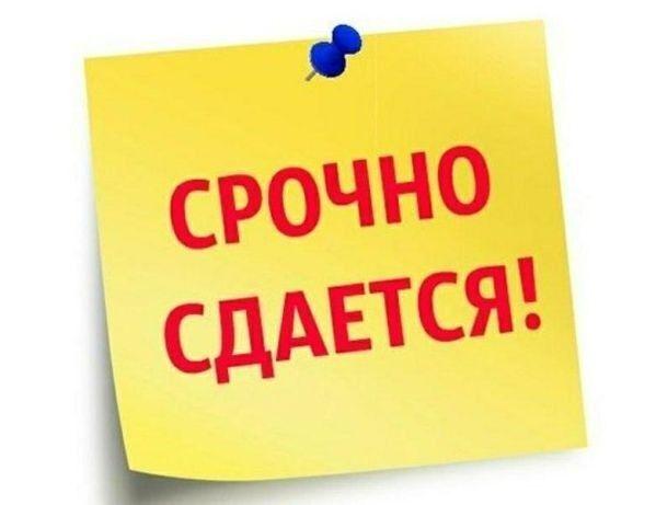 Сдам парню на Героев Сталинграда р-н 16 больницы
