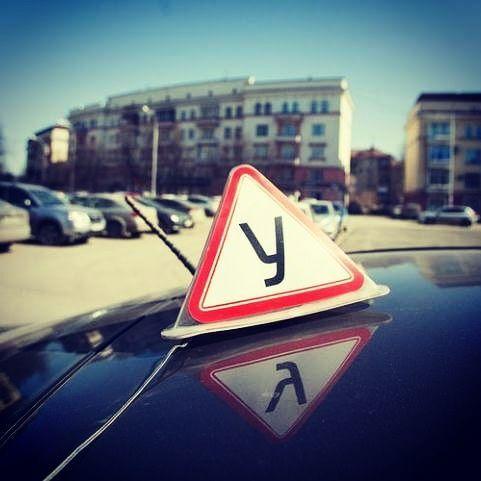 Автоинструктор Уроки вождения  Киев и Киево-Святошинский район.