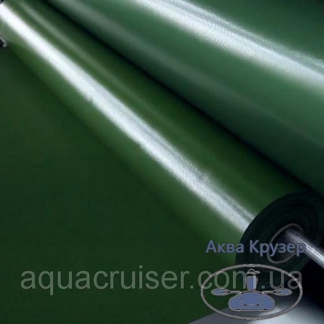 Лодочная ткань ПВХ для лодки, цвет зеленый, серый, черный