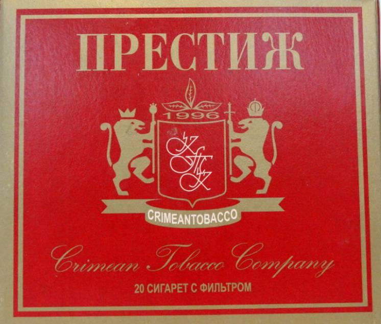 Купить сигареты престиж красный как называется электронная сигарета на 500 затяжек одноразовая