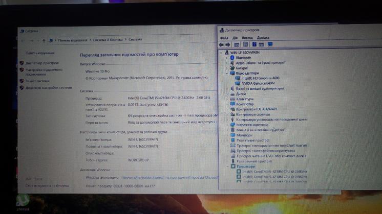 Ігровий ноутбук Acer i5 2.6GHz