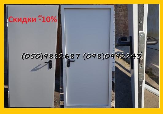 Двери противопожарные Скидка 10%/Двері протипожежні Акція!
