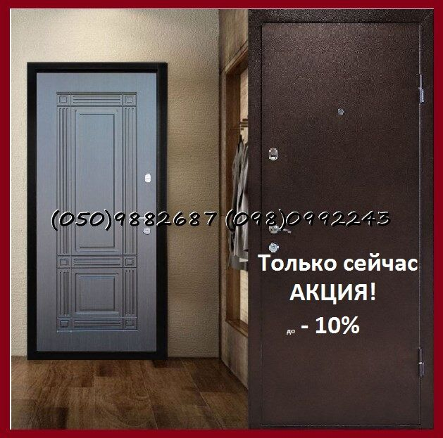 Двери металл/МДФ, Люкс! Лучшая цена!/Двері метал/МДФ