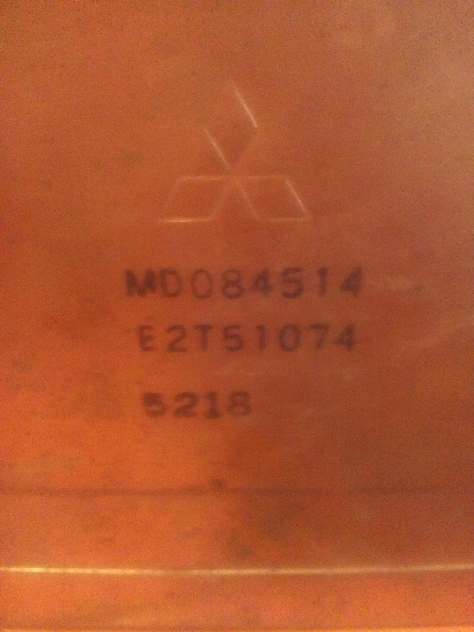 Блок управления  ДВС мазда 929