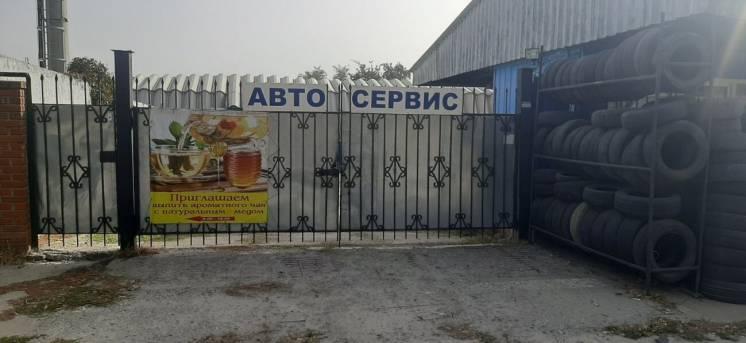 Автосервис - СТО