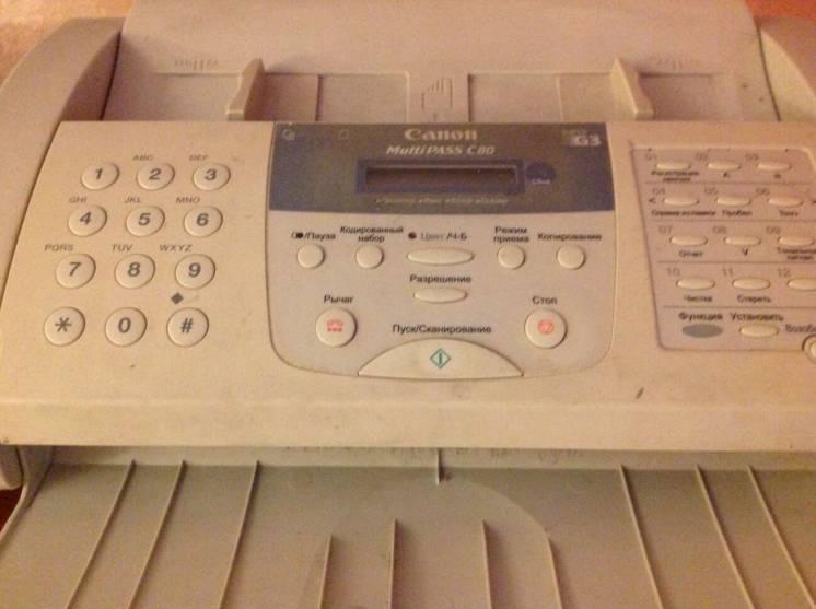 Принтер, ксерокс, копир, факс в одном устройстве. Ч/б и цветн печать.