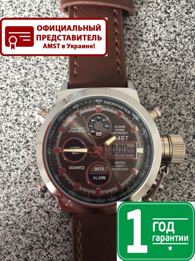 Армейские наручные часы AMST 790