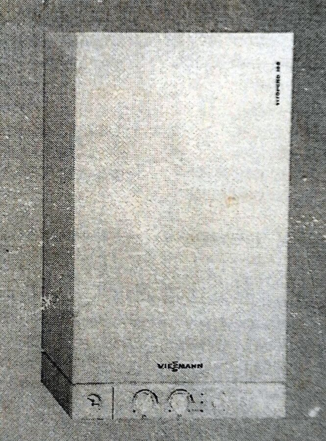 котел отопления двухконтурный viessmann