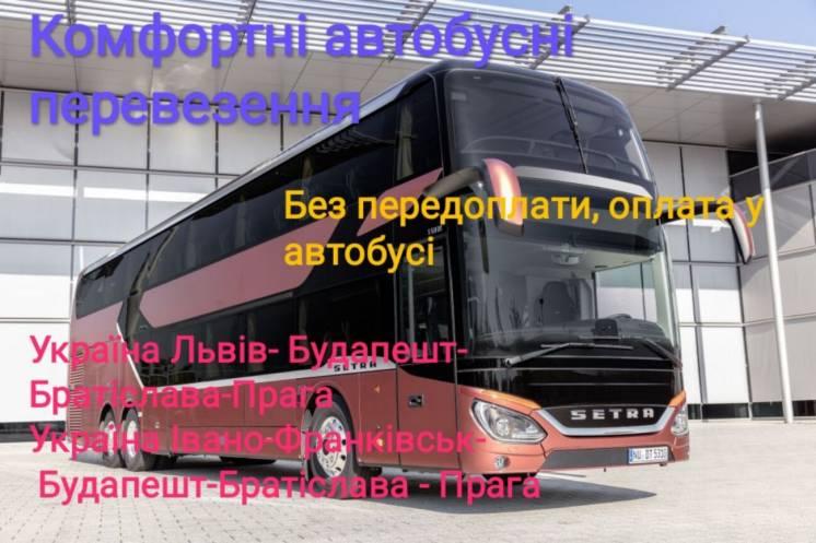 Автобусні перевезення в Чехію