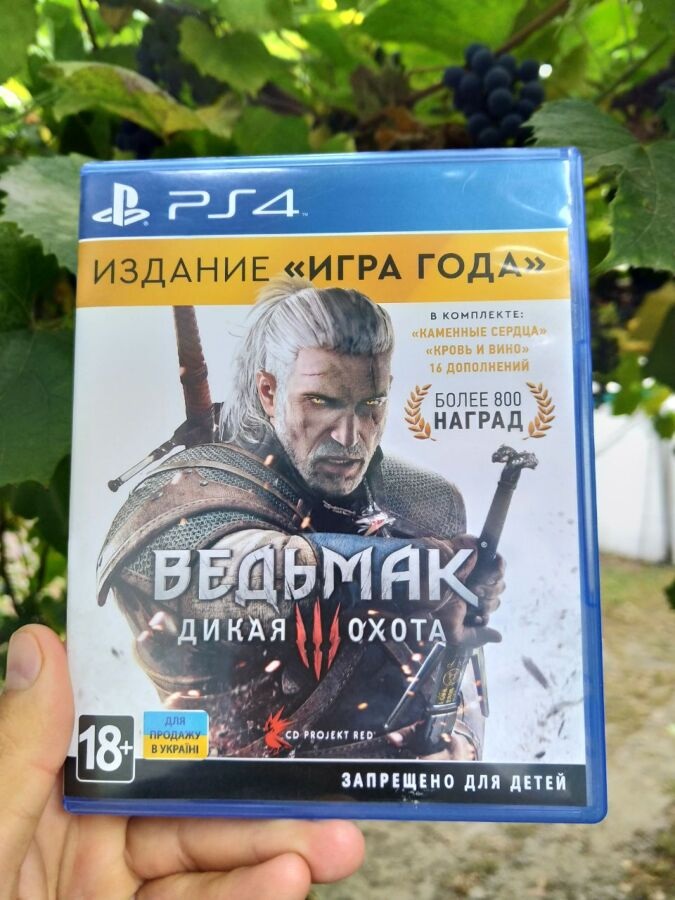 Ведьмак 3, Игра года; Wither 3:Wild Hunt GOTY; Playstation 4, диск Ps4