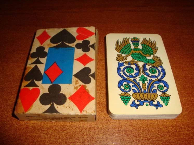 Игральные карты Русский стиль, 1979 г.