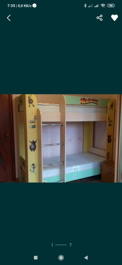Двухъярусная кровать с матрасами!