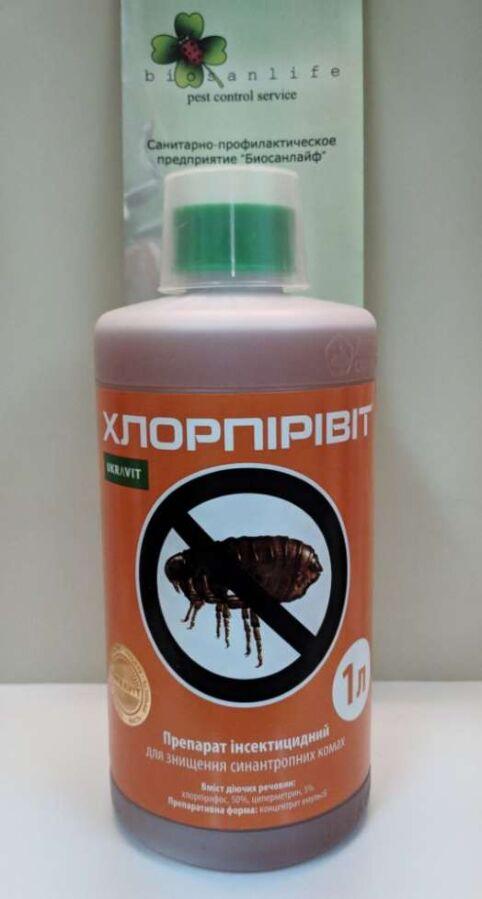 Продам эффективное средство от тараканов Хлорпиривит