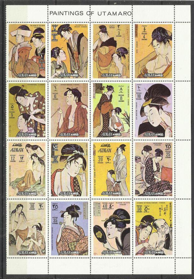 Продам марки Аджмана  (ОАЭ) 1971 (2 Блока) Искусство Японии